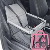 寵物車墊掛包安全座椅防水耐磨坐墊加厚墊寵物車載包【匯美優品】