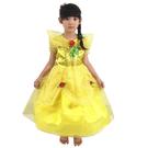 華麗貝兒公主裝-小童【愛買】
