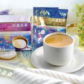 印度奶茶 30gx8包/盒_愛家純素即沖即飲 無香精 Masala Chai 印度道地香料茶 純素沖泡飲品