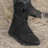军靴 超輕作戰靴夏季戰術靴男軍靴特種兵高筒軍迷靴透氣耐磨防滑陸戰靴 MKS雙11