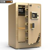 保險箱 保險櫃家用入墻指紋保險箱全鋼辦公小型密碼保管櫃報警新品 igo 非凡小鋪