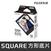 【補貨中10907】富士 SQUARE 方形 底片 黑框 黑邊 黑 SP-3 SQ10 SQ6 相紙