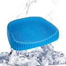 3D立體蜂巢椅座墊-冰涼透氣墊 (贈磁石...