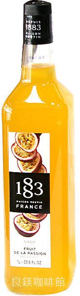 1883水果糖漿-頂級純天然果露糖漿-【百香果】1000ml