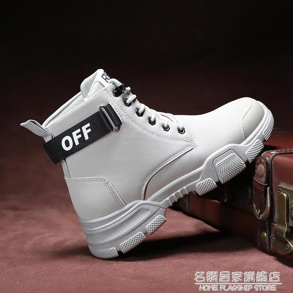 馬丁靴男秋季復古韓版短靴潮流百搭皮靴高幫英倫風工裝靴休閒潮鞋 名購新品