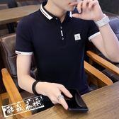 POLO衫  polo衫男短袖翻領t恤新款正韓男士衣服半袖男裝體恤潮 酷我衣櫥