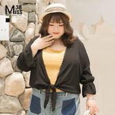 Miss38-(現貨)【A04425】大尺碼短版罩衫 輕薄防曬小披肩外套 純色開衫 喇叭長袖 下擺可綁-中大尺碼