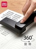 可旋轉訂書機學生用訂書器大號重型加厚釘書機標準型多功能辦公用品 熱賣單品