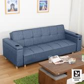【多瓦娜】凱門耐磨皮USB可充電沙發床/二色藍色