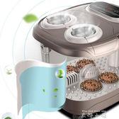 全自動洗腳盆電動按摩加熱足浴器泡腳桶足療機家用恒溫 【米娜小鋪】 igo