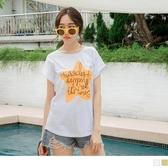 《AB11005》台灣製造.星星草寫印花連袖上衣 OrangeBear