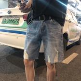 港風破洞牛仔短褲男ins網紅五分褲嘻哈潮流百搭寬鬆5分中褲子 陽光好物