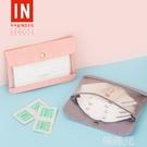 口罩收納盒 口罩袋收納盒暫存夾便攜隨身攜帶夾子裝家用存放的袋子神器包盒子 韓菲兒