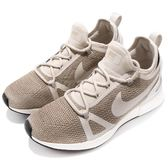 【四折特賣】 Nike 慢跑鞋 Wmns Duel Racer 米白 灰 透氣網眼 襪套式 運動鞋 女鞋【PUMP306】 927243-202