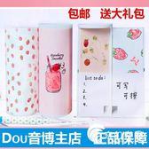 筆袋-小學生鉛筆盒創意簡約韓版筆袋女小清新可愛網紅多功能抖音文具盒-奇幻樂園