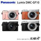 Panasonic Lumix DMC-...