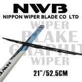 【日本NWB】原裝進口 勾式硬骨通用型雨刷 21吋/52.5CM