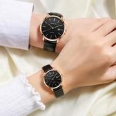 情侶對錶 情侶手錶一對正韓潮流時尚手錶男女學生防水新品  快速出貨