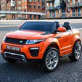 嬰兒童電動車四輪遙控汽車可坐男女小孩搖擺童車玩具車可坐人    LVV11143【雅居屋】