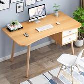 電腦桌 書桌簡約臺式電腦桌辦公桌家用學生簡易現代實木腿寫字桌單人桌子  『優尚良品』YJT