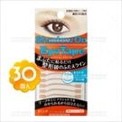KOJI Eyetalk雙眼膠條整型級(30回)-自然型[59350]
