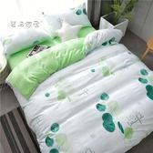床上四件套床單裸睡水洗棉四件套床單被套1.8m床上用品單人床學生被子宿【快速出貨八折】