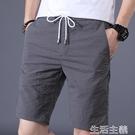 五分褲男 夏季超薄款五分褲男冰絲休閒短褲男夏天7七分男士外穿中褲寬鬆5分 生活主義