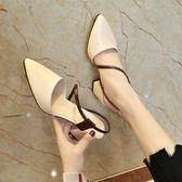 涼鞋女尖頭時尚高跟一字帶包頭粗跟女鞋舒適外穿學生鞋 三角衣櫃