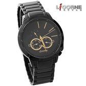 力抗LICORNE腕錶 瓦力尋寶雙眼時尚手錶 藍寶石鏡片 原廠公司貨 柒彩年代【NE892】LI014MBBI