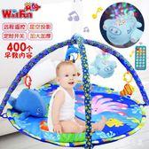 嬰兒健身架玩具 帶音樂早教  BS21597『毛菇小象』TW