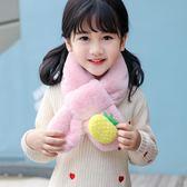 兒童圍巾 寶寶冬季男女童仿兔毛圍脖韓國交叉可愛小孩脖套嬰兒百搭