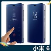 Xiaomi 小米手機 6 電鍍半透保護套 鏡面側翻皮套 免翻蓋接聽 原裝同款 支架 手機套 手機殼