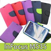 E68精品館 雙色皮套 鴻海 富可視 InFocus M535 撞色 側翻支架 保護套 軟殼 手機套手機殼