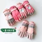 7~12歲兒童滑雪手套女童冬季韓版防水保...