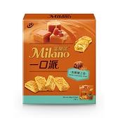 蜜蘭諾一口派焦糖鹽之花148G【愛買】