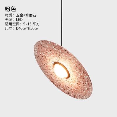 吊燈 北歐現代月球吊燈水磨石圓盤燈創意餐廳吧臺2021水泥燈餐飲燈具(定金鏈接,下標前洽談)