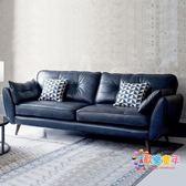 美式復古客廳單人雙人三人皮沙發北歐簡約小戶型皮藝沙發整裝組合 XW
