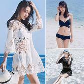 女泳衣 綁帶胸綁比基尼泳三件套韓版保守罩衫顯瘦性感游泳裝 KB4392【野之旅】