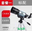 望遠鏡 鷹之眼天文望遠鏡大口徑專業 觀星高倍10000高清兒童 深空天文倍【果果新品】