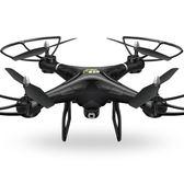 無人機航拍高清專業 四軸飛行器