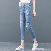 哈倫褲 破洞女士牛仔褲春季薄款九分褲寬鬆新款夏裝高腰哈倫休閒女褲