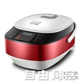 110V伏電飯煲3L500W2-3人全自動智慧廚房小家電器多功能預約方鍋  自由角落