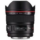 送UV保護鏡+吹球清潔組 Canon EF 14mm f/2.8L II USM 超廣角定焦鏡頭 彩虹公司貨
