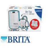BRITA 龍頭式濾水器超值組(2芯)【愛買】