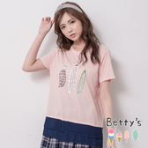 betty's貝蒂思 仙人掌印花拼接百褶T-shirt(淺粉)
