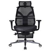 艾索人體工學椅 黑色款 頭層牛皮質座椅 型號ESCL-A77