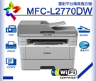 BROTHER MFC-L2770DW ...