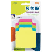 【奇奇文具】【N次貼 便條紙】61605 4色螢光標籤型便條紙/便利貼/隨手貼