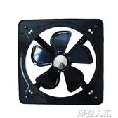 靜音抽風機浴室強力排氣扇16寸家用換氣扇油煙廚房工業窗式排風扇QM『摩登大道』