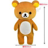 拉拉熊懶懶熊絨毛娃娃玩偶高約33cm 231058【77小物】